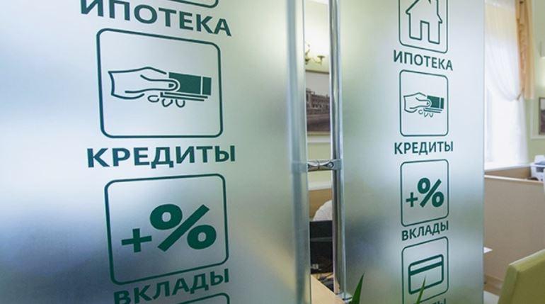 Досрочное закрытие кредита в ОТП банке