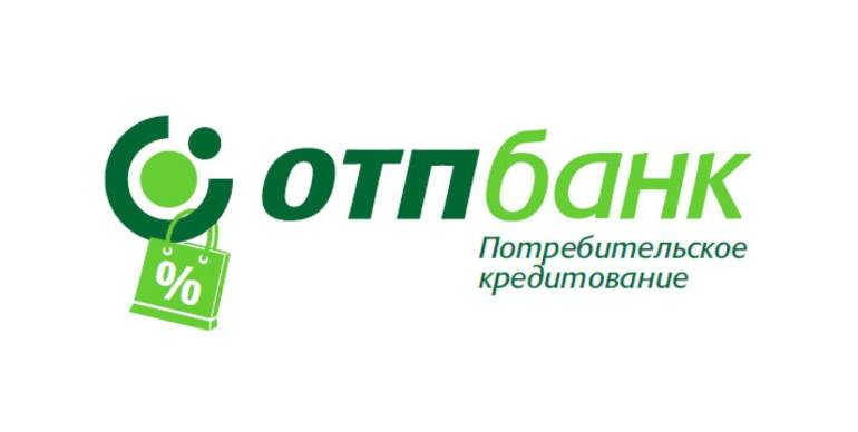Оплата кредита в ОТП банке через «Сбербанк Онлайн»