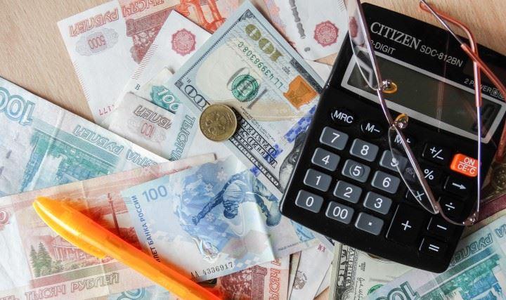 Рефинансирование ипотеки в ОТП банке