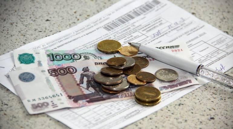 Оплата коммунальных услуг в ОТП банке