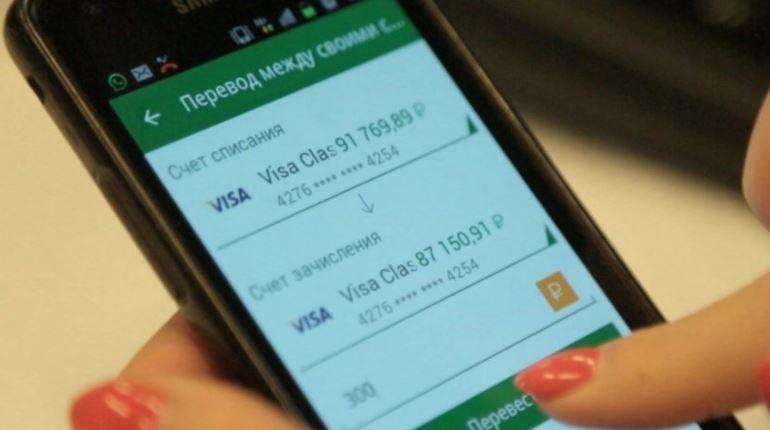 Подключение смс банка в ОТП банке